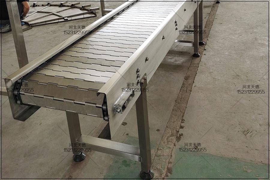 金属件退火流水线链板输送机